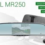 NAVITEL выпускает зеркало-видеорегистратор с дополнительной камерой заднего вида