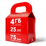 Vodafone поднимает тарифы новым и старым абонентам