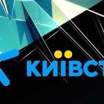 Безлимитный мобильный интернет теперь в новых тарифах «Киевстар Всё вместе»