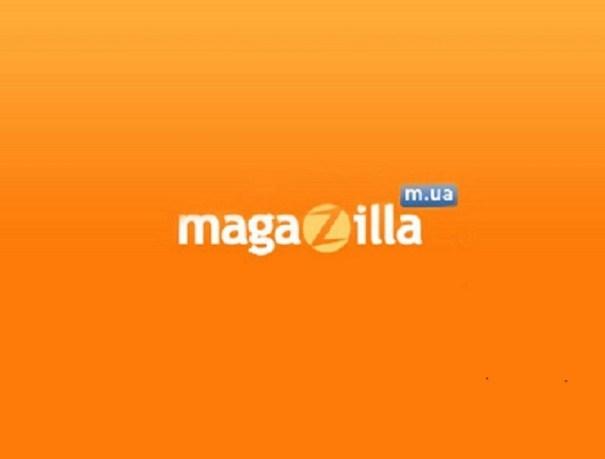 Magazilla