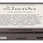 PocketBook InkPad 3 с 7,8″ E Ink Carta