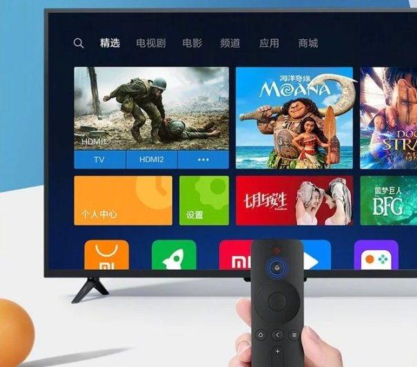 Xiaomi Mi TV 4A Youth Edition