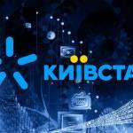 Абоненты Киевстар стали использовать в роуминге в 2,5 раза больше мобильного интернета