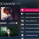 LG запустила в Украине свой ТВ-сервис на Smart TV