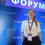 Форум бизнес- и IT-лидеров прошел в Киеве