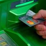 Полиция задержала банду банкоматных воров