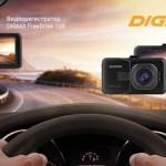 Новый видеорегистратор DIGMA FreeDrive 108