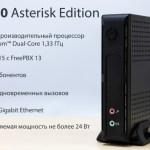 Стартуют поставки D-LINK IP АТС N8000 Asterisk Edition