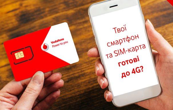 4G ready
