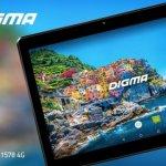 DIGMA CITI 1578 4G – 10″ IPS-экран с MiraVision