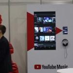 YouTube Music стал безлимитным у Киевстар