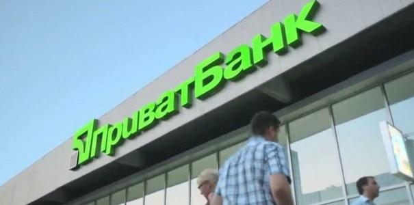 ПриватБанк возрождает самый большой в Восточной Европе хакатон