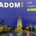 UADOM-2018 – конференция профессионалов доменной индустрии