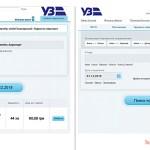 Билетный онлайн-сервис для экспресса «Киев-Аэропорт Борисполь» потянул на 21 млн грн