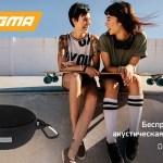 Беспроводная акустическая система DIGMA S-14
