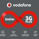 Vodafone повышает стоимость Unlim 3G Plus