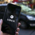 Uber Connect – бесконтактная доставка