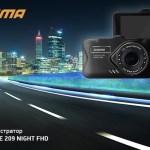 Видеорегистратор DIGMA FreeDrive 209 NIGHT FHD: качественная запись даже ночью