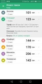 Screenshot_20190303-170400