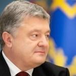Робот Порошенко обзванивает граждан Украины