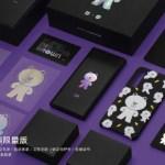 Xiaomi выпустила Mi 9 SE с медвежонком и повербанком на 10000 мАч