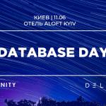 Ускорение разработки, репликация данных и автоматизация хранилищ: в Киеве пройдет Database Day