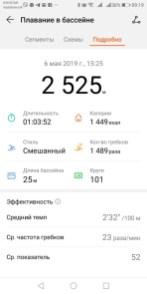 Screenshot_20190507-091930