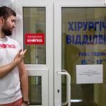 Украинские разработчики создали уникальную «красную кнопку» для больниц