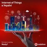 Vodafone подготовил сеть для Интернета вещей к коммерческому запуску в Украине