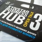3-й Open Talk от Kyivstar Business Hub собрал более 200 представителей бизнеса