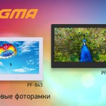 Цифровые фоторамки DIGMA