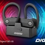 DIGMA TWS-06: новый формат музыки