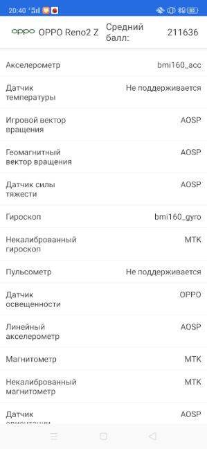 Screenshot_2019-12-08-20-40-51-29_c198c715d99ba250d5a335743408f64f