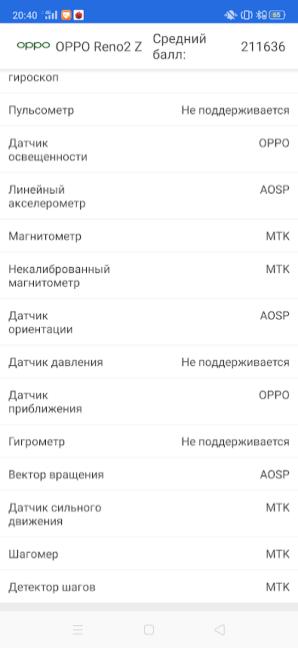 Screenshot_2019-12-08-20-40-58-04_c198c715d99ba250d5a335743408f64f