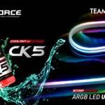 TEAMGROUP выпустила комплект охлаждения T-FORCE CK5 и универсальную ленту ARGB LED
