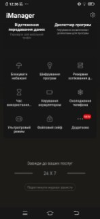 Screenshot_20200104_123615