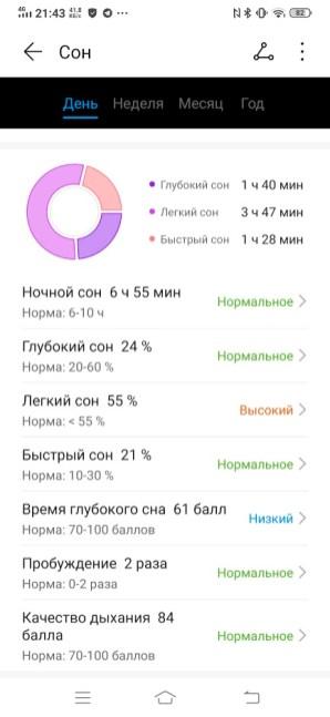 Screenshot_20200105_214311