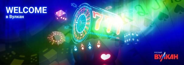 автоматы в интернет казино игровые