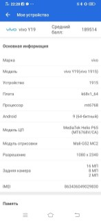 Screenshot_20200206_222808