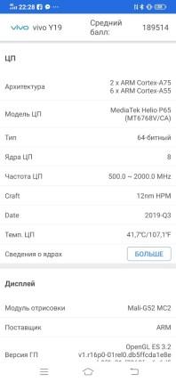 Screenshot_20200206_222843