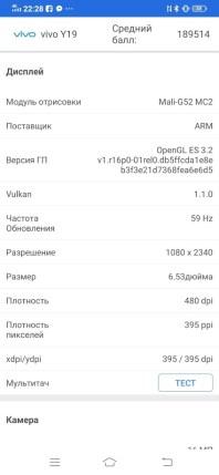 Screenshot_20200206_222853