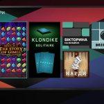 MEGOGO запускает игры на Smart TV