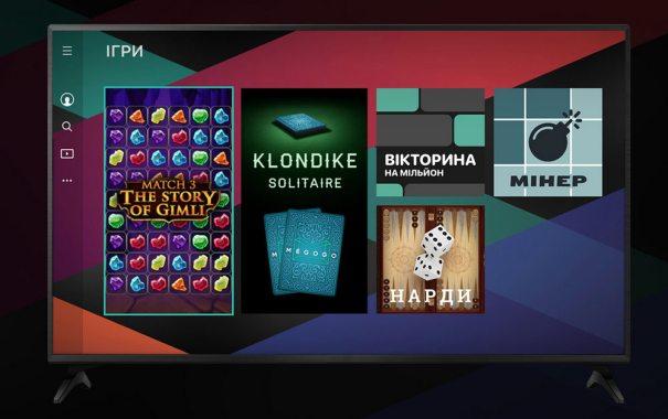 игры на Smart TV