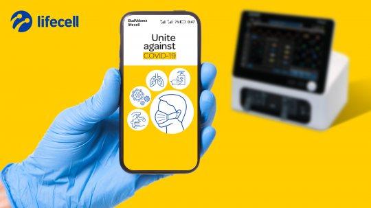 lifecell будет бесплатно предоставлять украинским медикам