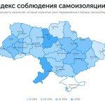 Интерактивная карта от Киевстар показала несоблюдение карантина по всей Украине