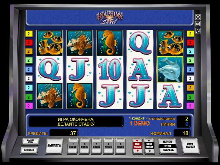 Игровые автоматы сисетмы вулкан игра как в казино тактика