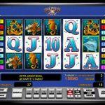 Игровые онлайн-автоматы официального сайта Вулкан