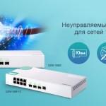 Неуправляемые коммутаторы QNAP QSW‑308‑1C и QSW‑308S с портами 1/10 Гбит/c