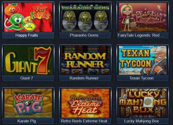 Одноклассники моя страница игровые автоматы играть бесплатно розыгрыши денег в казино
