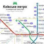 4G-связь запущена сразу на 8 станциях киевского метро и в туннелях между ними